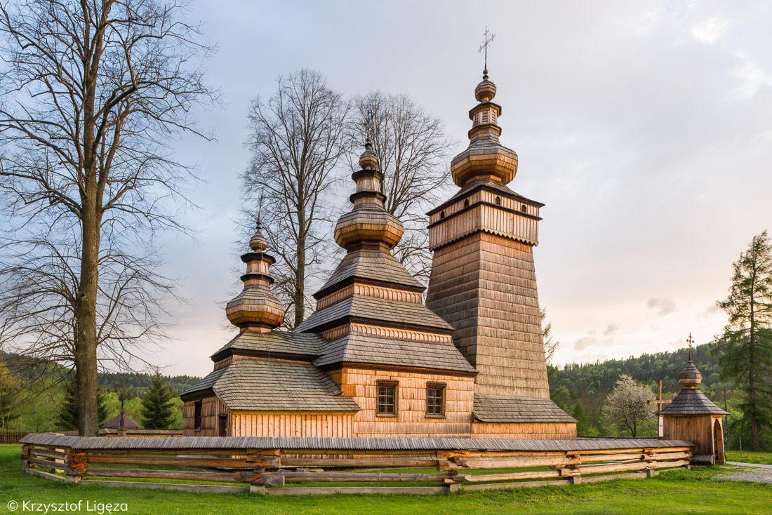Cerkiew UNESCO Kwiatoń OSW Radocyna Atrakcje