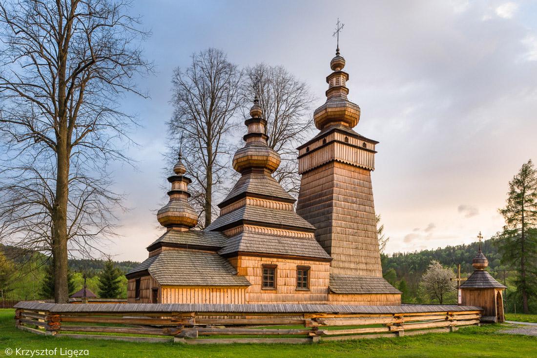 Atrakcje Cerkiew UNESCO Kwiatoń OSW Radocyna