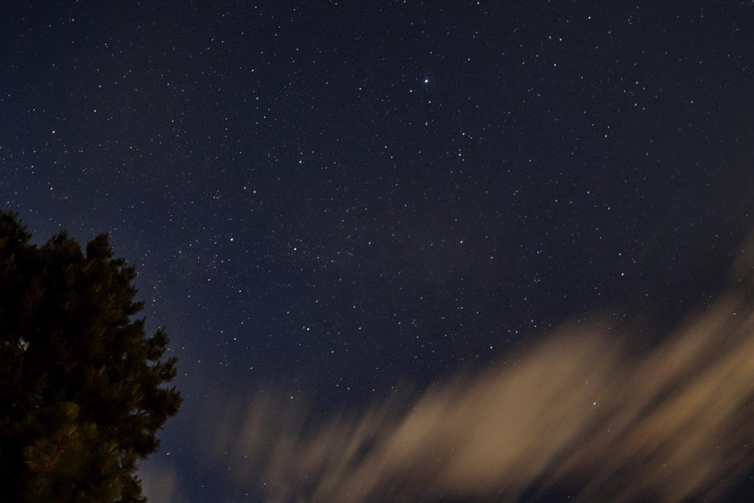 Letnia Szkoła Astronomiczna - Fot. Materiały Organizatorów